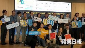 salon 2 canap駸 林鄭要開放大數據 阿里巴巴前高層嘆港留不住人才 即時新聞 要聞 20171026