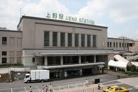 Shinagawa Station Map Ueno Station Wikipedia