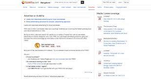 2008 nissan altima for sale kijiji 90 indian mobile ad networks a definitive list