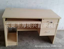 Wholesale Home Office Furniture Home Office Furniture Computer Desk Staff Desk Computer Desk