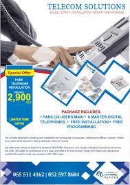 telephone installation handbook pdf uaefreeclassifieds com