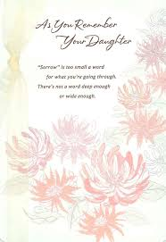 sympathy card as you remember your sympathy card greeting cards