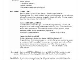 Resume Special Skills Examples by Good Resume Example Uxhandy Com
