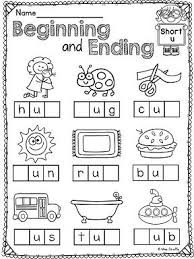17 best get ready for kindergarten images on pinterest preschool