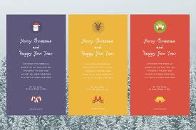 christmas email ecard html designs email templates creative