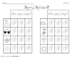 kindergarten syllable worksheets jannatulduniya com