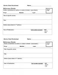 blank reference sheet mughals