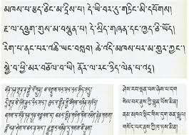 android fonts tibetan language now available on android devices the nanfang
