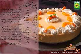 masala mornings with shireen anwer orange mousse cake