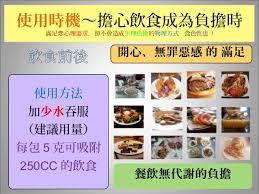 adh駸if cuisine adh駸if cuisine 100 images jnc mini dehumidifier 499 for 1 pc