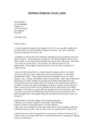 sample software test engineer cover letter perfect software