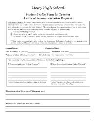 Brag Sheet Template For Letter Of Recommendation High Letter Of Recommendation Template Forms Fillable
