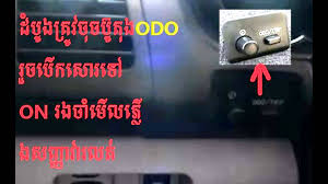 rx400h lexus coolant រប បល ប maint reqd rx400h hybrid hybrid how to reset