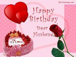 free 123 greeting cards for husband infocard co