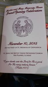 thanksgiving prayer to mother mary events u2014 martha and mary maternity house