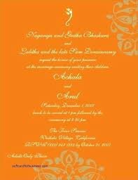hindu wedding invitation wording beautiful wedding invitation wording for friends or wedding