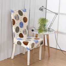 fabric seat covers for dining chairs online shopping the world
