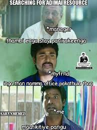 Information Technology Memes - i t professional memes facebook