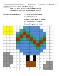 solving equations 2 balloon drawing teacherlingo com