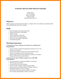 Skills For Banking Resume Write Me Astronomy Resume Best Dissertation Hypothesis Writers