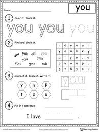 Sight Words Worksheets Printable 20 Best Sight Word Worksheets Images On Sight Word