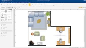 Free Classroom Floor Plan Creator 100 Create Your Own Classroom Floor Plan 100 Classroom