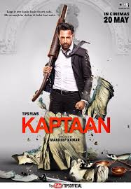 kaptaan 2016 punjabi movie full star cast story release date