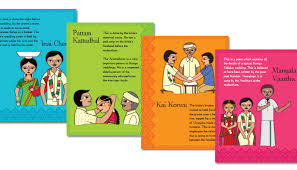 Wedding Quotes In Malayalam Meet Mekala Murali Of Pathrika Cards Marigold Tales
