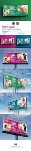 billboard template ai illustrator billboard and template