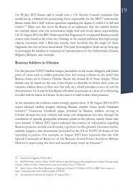 Best Vmware Resume by Academic Journal