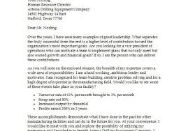 financial engineer cover letter