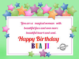 birthday wishes for bua ji birthday images pictures