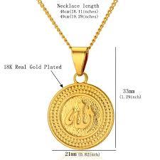 necklace pendant size images Allah necklace 2 size islamic necklaces amp pendants for men woman jpg