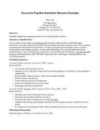 Accounts Receivable And Payable Resume Resume Accounts Payable Clerk Resume