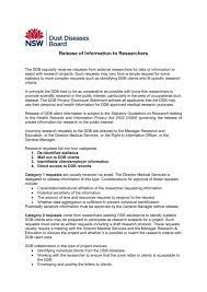 ddb privacy disclosure statement