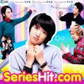 ซีรีย์มาใหม่ Sungkyunkwan Scandal F4 แห่งโชซอน จบแล้ว | ออนไลน์