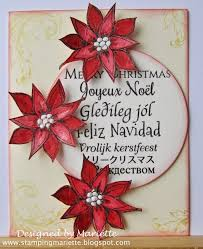 joyeux noel christmas cards 133 best magenta winter and christmas cards ideas images on