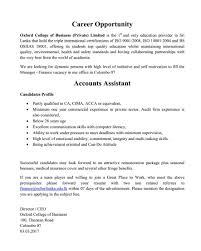 Multitasking Skills Resume Accounts Assistant Job Vacancy In Sri Lanka
