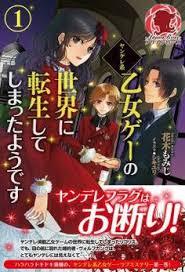 Read Light Novels Online Lawless Gangster N A Lightnovel Pinterest Light Novel Online