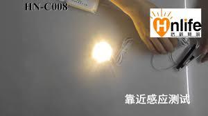Cabinet Door Switches Lighting by Ir Close To The Sensor Switch 8 24vdc For Cabinet Door Wardrobe