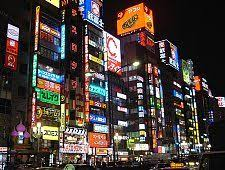 japan red light district tokyo shinjuku kabukicho japan s largest red light district features