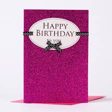 birthday card stunning collections glitter birthday cards happy