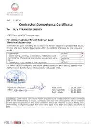 contractor comptency certificate 28 11 2016
