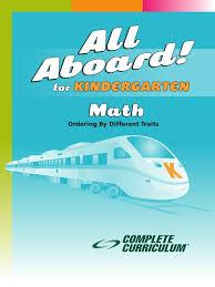 all aboard for kindergarten math teachers curriculum