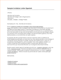 Healthcare Cover Letters Nestle Cover Letter Gallery Cover Letter Ideas