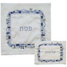 afikomen cover matzah cover and afikomen bag jerusalem square blue