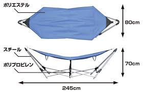 athene rakuten global market stylish hammock self standing