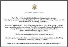 resume duties or accomplishments of obama barack and michelle obama offer internships for their dc office