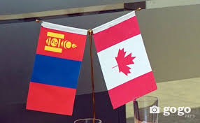 Mongolia Flag Canada Mongolia Investment Agreement Enters Into Force