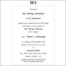 Indian Wedding Reception Invitation Wording Pinterest U0027teki 25 U0027den Fazla En Iyi Indian Wedding Invitation